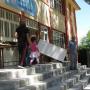 Kayaköy İlköğretim Okulu Artık Yok